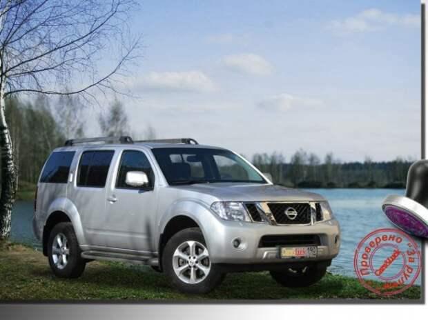 Сегодня на аукционе — Nissan Pathfinder с пробегом, проверенный ЗР