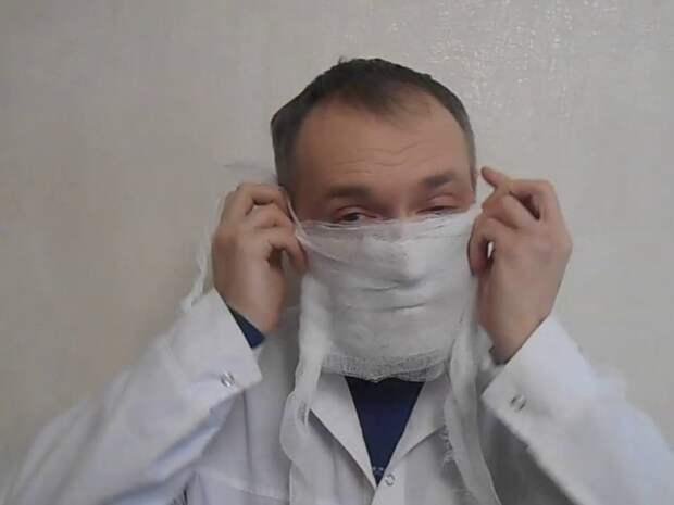Как своими руками сделать противовирусную маску в домашних условиях