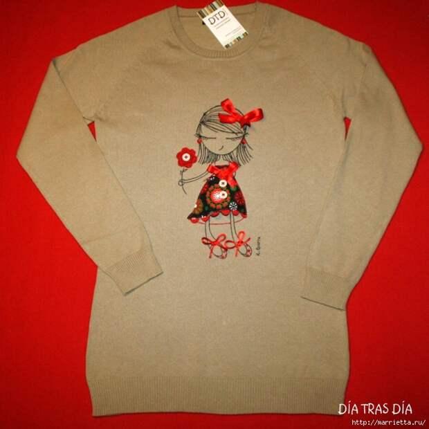 Аппликация с вышивкой на детских футболках (11) (700x700, 299Kb)