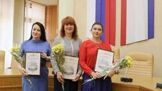 Сотрудники администрации Джанкойского района отмечены Благодарностями Председателя Государственного Совета Республики Крым