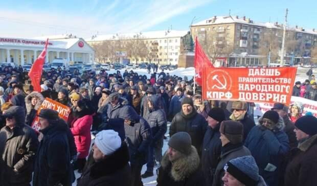 Мэрия Орска не согласовала митинг коммунистам