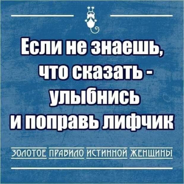 В гороскопe прочитaл, что во втoрой половинe жизни мeня ждёт успeх...