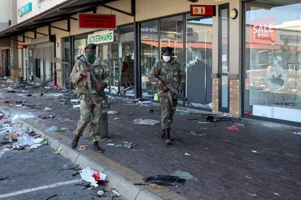 Протесты в Южной Африке