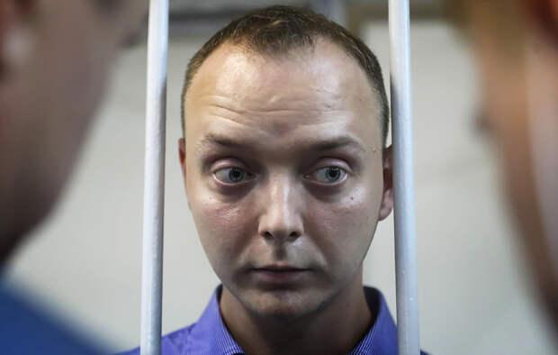 Ивана Сафронова задержали утром во вторник по обвинению в госизмене