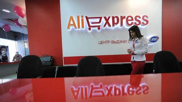 Alibaba перешел границу