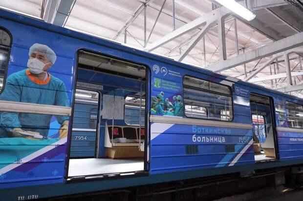 В столичной подземке запустили поезд к юбилею Боткинской больницы