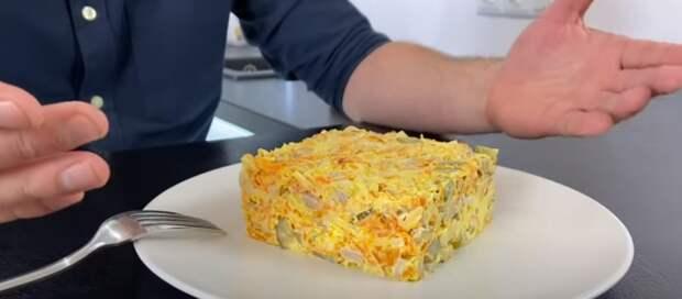 Салат «Золотое руно» — слишком вкусный, чтобы не попробовать!