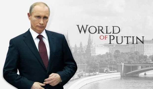 Игра без правил — если бы Россия вела себя как Литва и США