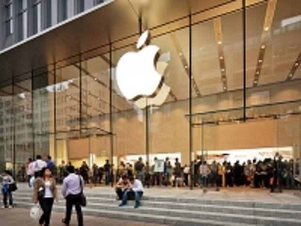 ПРАВО.RU: Apple добилась отмены патентов в споре на $533 млн