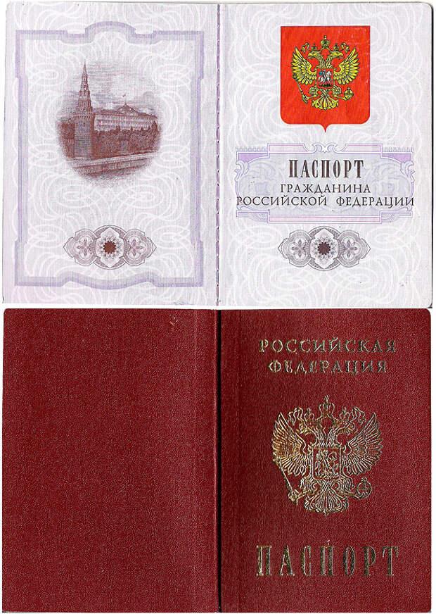 паспорт. обложка