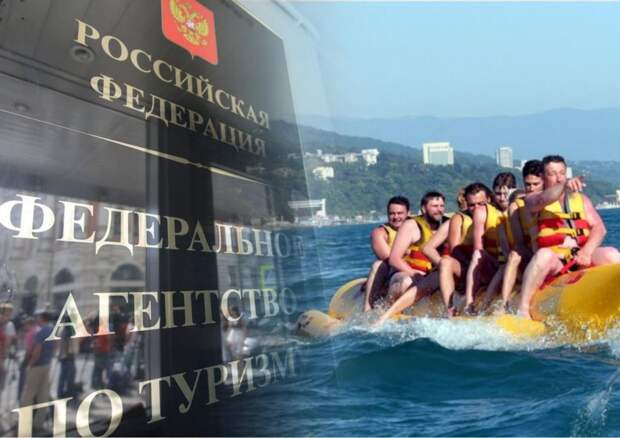 Глава Ростуризма развеяла главные домыслы об отдыхе на юге и масочном режиме