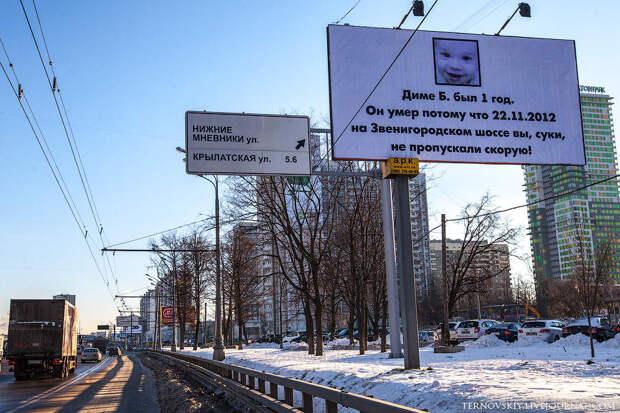 Авторы социальной рекламы обвинили водителей в смерти ребенка