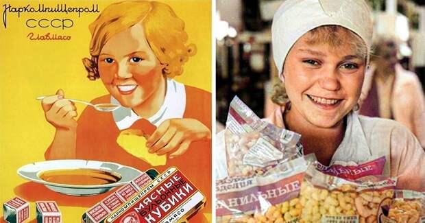 Советские полуфабрикаты и снеки: чем они отличались от современных и были лилучше?
