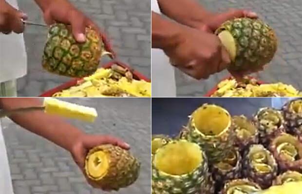 Разделка ананаса за минуту.