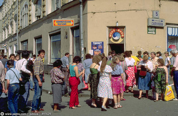 15 исторических фото Москвы 1991 года, когда было очень много митингов