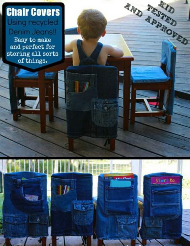Идея чехлов на детские стульчики