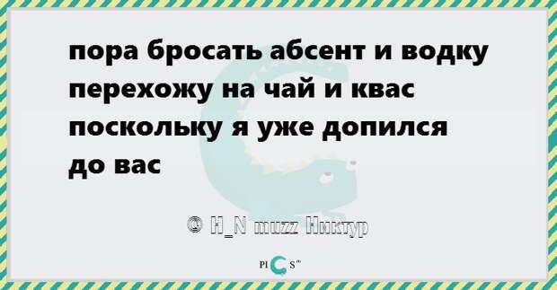 porosh0002