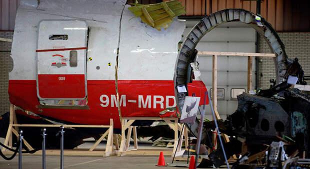 Позиция Малайзии по сбитому на Украине рейсу МН17 куплена США?