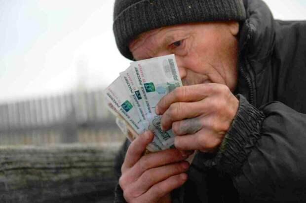 Потапенко объяснил, почему россиянам после 50 лет нельзя получить пенсию