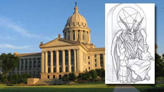 Сатанисты намерены заменить памятник библейским заповедям статуей дьявола Дуралеи