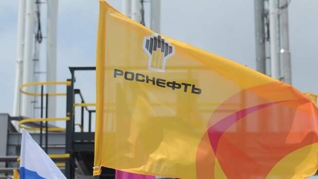 «Роснефть» намерена выплатить финальные дивиденды за2019 год в18,07 рубля наакцию