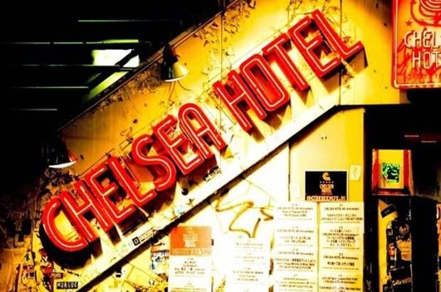 full_hotel