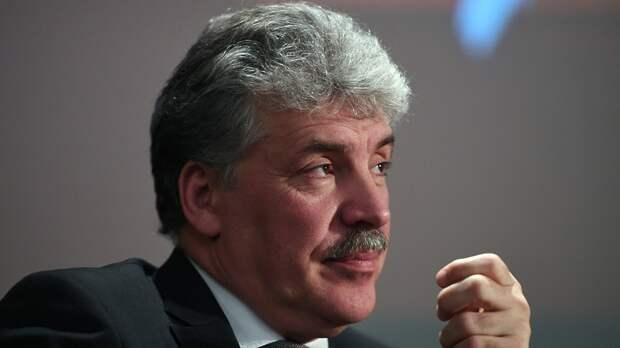 «Совхоз имени Ленина» планирует взыскать с Грудинина более 1 млрд руб