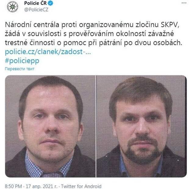 Чехией объявлены в розыск Петров и Боширов: Прага обвинила Россию во взрывах семилетней давности на военных складах
