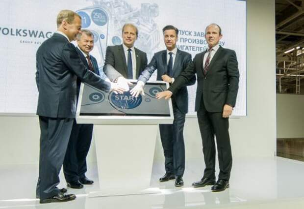 Volkswagen Group Rus_Engine Plant_Opening_1
