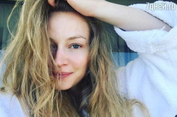 Светлана Ходченкова выложила свое фото без макияжа