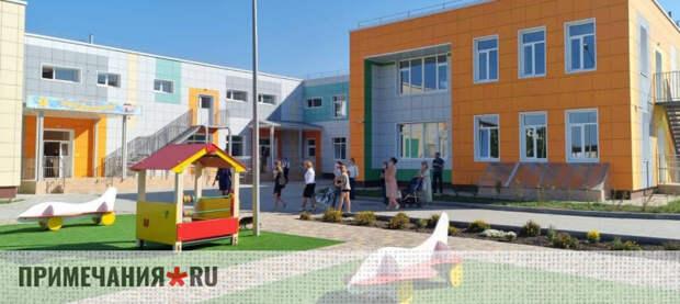 Детсад реконструировали в Бахчисарайском районе за 137 млн рублей