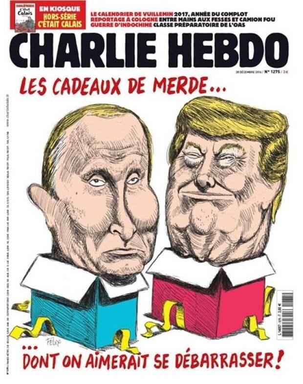 """И снова совместная политика Скандально известное издание Шарли-эбдо с надписью """"Го***ный подарок, от которого хотелось бы избавиться"""" издания, издевательство, интересное, мир, обложки, политики, странное"""