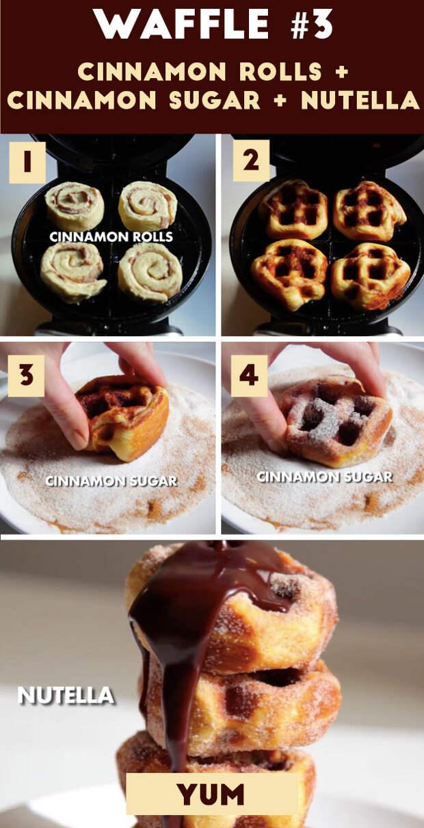 3 вафли (вафли в пончик): булочки с корицей + Корица, сахар + Нутелла морось