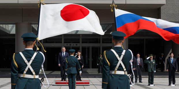 Японии необходим диалог с Россией