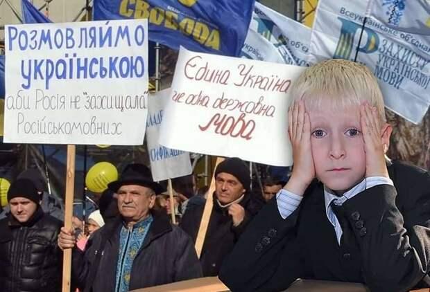 В школах Украины – ни слова по-русски!