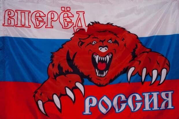 Россия спасётся провинцией
