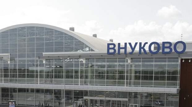 Россиянин попался ФСБ при попытке провоза мигрантов через Внуково