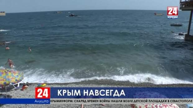 800 тысяч украинцев отдохнуло с начала года в Крыму