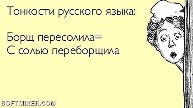http://img1.liveinternet.ru/images/attach/b/4/103/453/103453579_atkritka_1349259141_268_thumb11.jpg