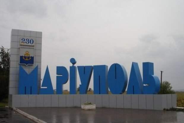 Армия ДНР взяла поселок Ялта и вышла к Азовскому морю