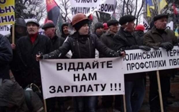 Голодный бунт: Три сотни шахтеров заблокировали таможенный пункт