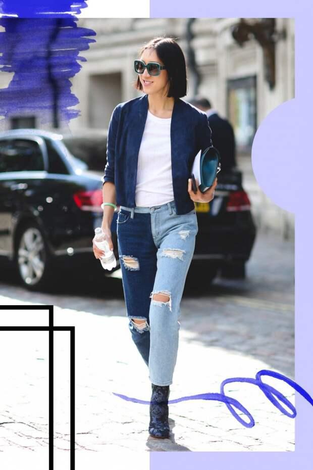 Половинчатые джинсы