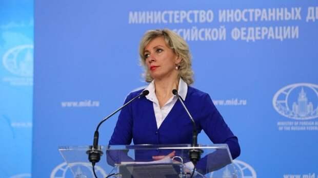 """""""Укрусь или Русукра"""": Захарова повеселила Сеть рекомендациями для украинского МИДа"""