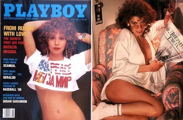 7 фактов о Playboy, которые вас удивят