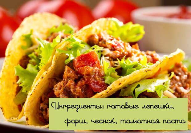 Ленивые и вкусные блюда: притворись отличной хозяйкой