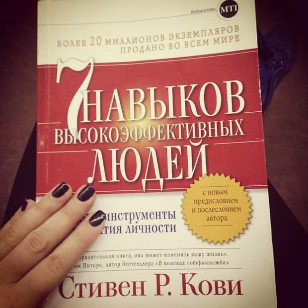 Книга действительно стоящая, и будет интересна не только руководителям, но и обычным людям книги, метро, чтение