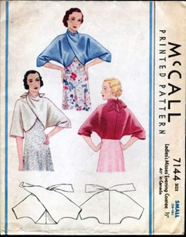 Странная блузка