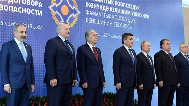Председательство в ОДКБ перешло к России