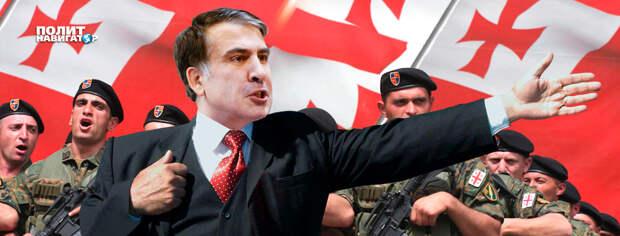 На пороге госпереворота: удастся ли Саакашвили вернуться во власть в Грузии?