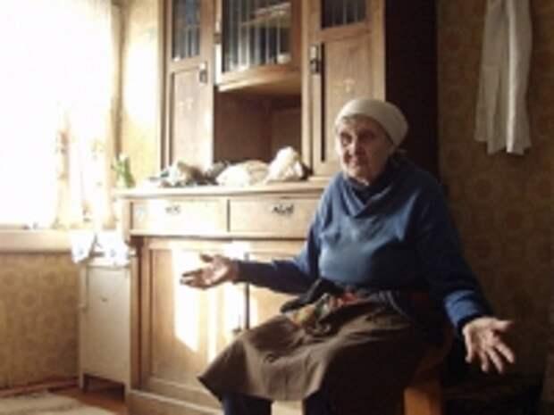 ПРАВО.RU: Только 20% россиян рассчитывают в старости жить на пенсию